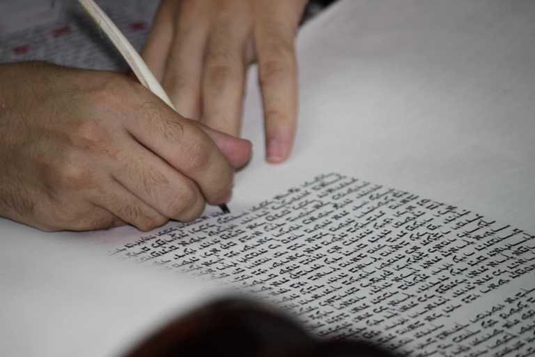 Writing Sefer Torah Scroll